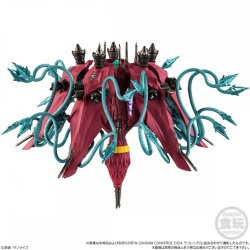 Gundam - Converge (Bandai) - Page 2 JgWxDMLv_t