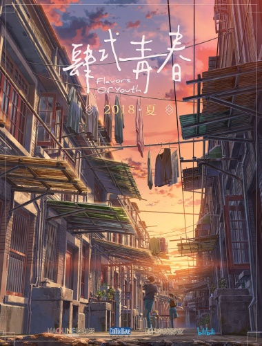 Flavors of Youth 2018 DUBBED International Version WEBRip x264-VXT
