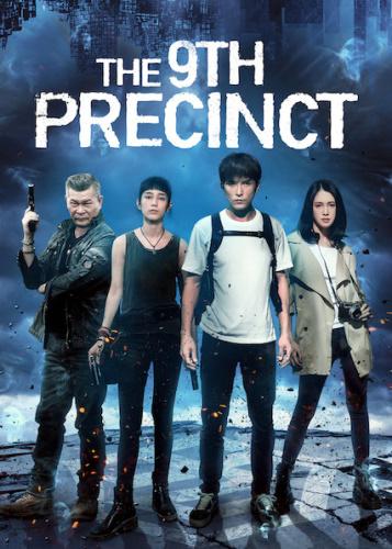 The 9th Precinct 2019 INTERNAL 1080p WEB X264-MEGABOX