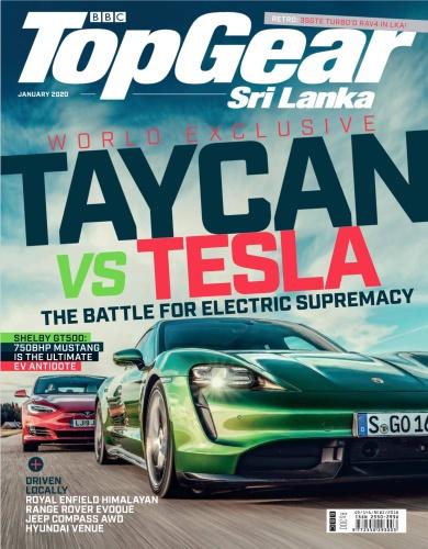BBC Top Gear Sri Lanka - January (2020)