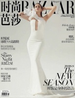 Felicity Jones -          Harper's Bazaar Magazine (China) March (2018).