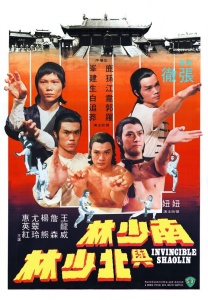 Invincible Shaolin (1978) 720p BluRay x264 Eng Subs Dual Audio Hindi DD 2 0 - Engl...