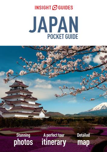 Insight Guides   Pocket Japan