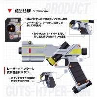 Ultraman - Tiga Guts Hyper Gun EnidwroC_t