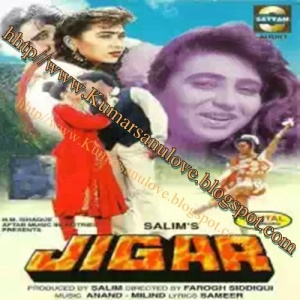 Jigar (1992) Hindi - 1080p AMZN WEB-DL - AVC- DDP 2 0 - ESubs - Sun George - DrC
