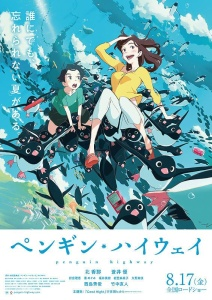 Penguin Highway 2018 (1080p Blu-ray 8bit AC3)