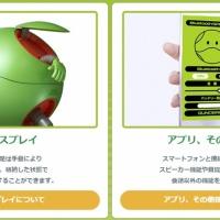 Gundam - Concierge Haro Object () BSix1sfJ_t