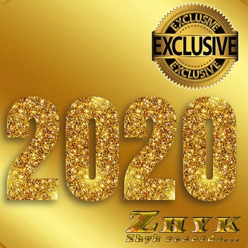 Exclusive 2020 ZR Keeped Expensives (2020)
