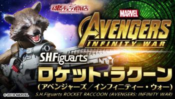 [Comentários] Marvel S.H.Figuarts - Página 4 BMjl3nxl_t