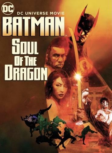 Batman Soul of the Dragon 2021 2160p UHD BluRay x265-B0MBARDiERS