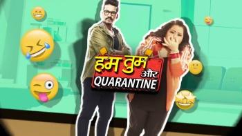 Hum Tum Aur Quarantine S01 (2020) 1080p WEB-DL AVC AAC-Team IcTv Exclusive