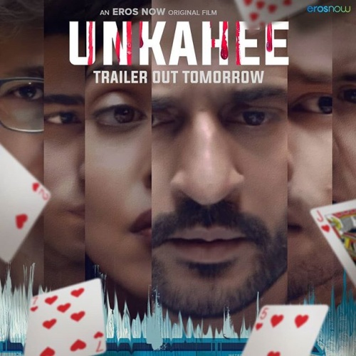 Unkahee (2020) 1080p WEB-DL H264 AAC Esubs-DUS Exclusive