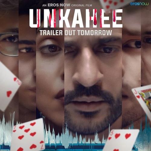 Unkahee (2020) 1080p WEB-DL H264 AAC Esubs-DUS Exclusive