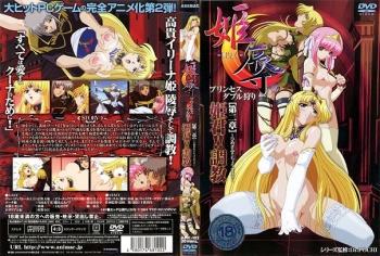 Kijoku: Princess Double Kari Hentai Animie
