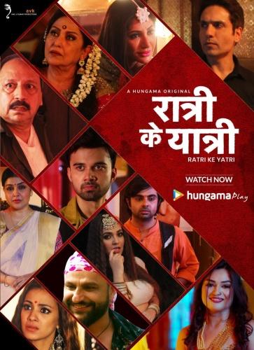 Ratri Ke Yatri (2020) Hindi 1080p WEB DL Complete Season x264 AAC-Team IcTv Exclusive