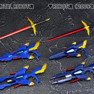 "Gundam : Code Geass - Metal Robot Side KMF ""The Robot Spirits"" (Bandai) - Page 2 2unwxo76_t"