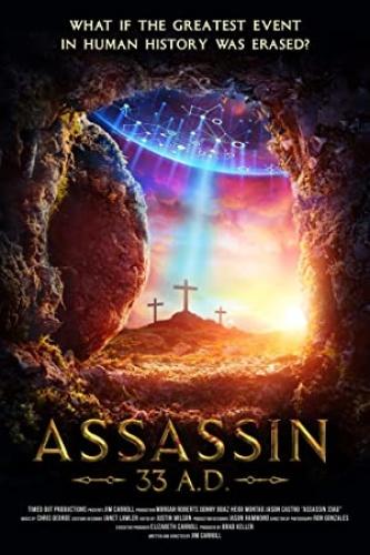 Assassin ! A D 2020 HDRip AC3 x264-CMRG