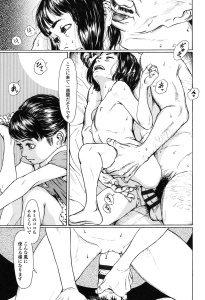 [Machida Hiraku] Loli Manga Collection (57 in 1) (Updated)