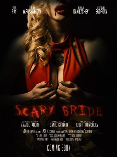 Scary Bride 2020 1080p WEB-DL DD5 1 H 264-EVO