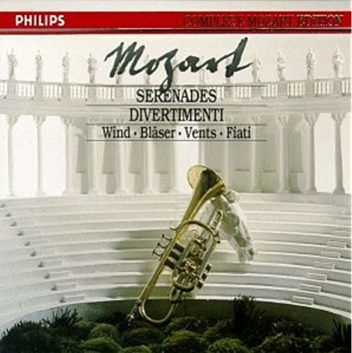 Mozart - Serenades And Divertimenti For Wind   Members Of The Holliger Wind Ensemb...