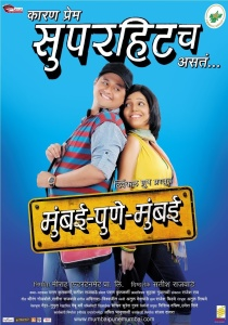 Mumbai Pune Mumbai (2010) HDRip x264 HiNdi Dubb AACPherariMon