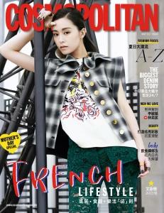 Cosmopolitan Hong Kong  May (2017)