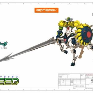Kotetsu Jeeg (Evolution Toy) MRsOXYRB_t