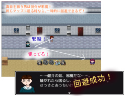 [Hentai RPG] 隠していタイ? 見つけて欲シイ?