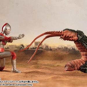 Ultraman (S.H. Figuarts / Bandai) - Page 5 WGFdANtJ_t