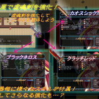 [Hentai RPG] Nero: The Enchanted Skysword!!!