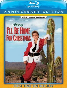 A casa per Natale (1998) .mkv HD 720p HEVC x265 AC3 ITA