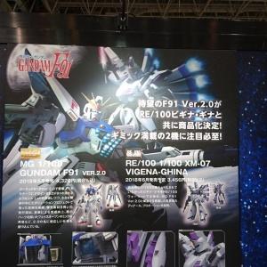 Hobby Show -Gundam Series 2018/2019 3my7aTM4_t
