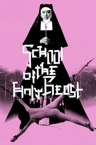 School of the Holy Beast (1974)