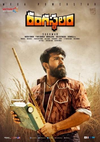 RANGASTHALAM (2021) UNCUT 1080p HDRip x264 [Dual Audio][Tamil-Org Audio+Telugu DD5 1]