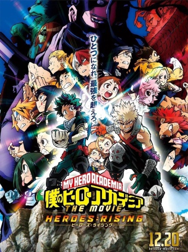 My Hero Academia Heroes Rising 2019 1080p BluRay x264-SOIGNEUR