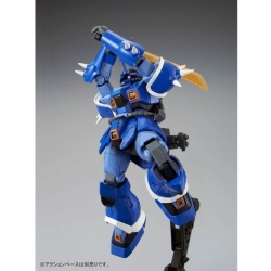 Gundam - Page 81 3YnAf0nB_t