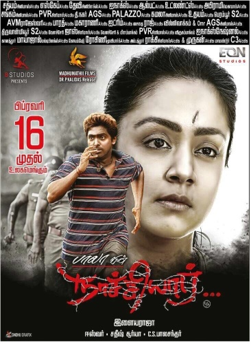 Naachiyaar (2018) UNCUT 720p HDRip x264 [Dual Audio][Hindi+Telugu] DM Exclusive