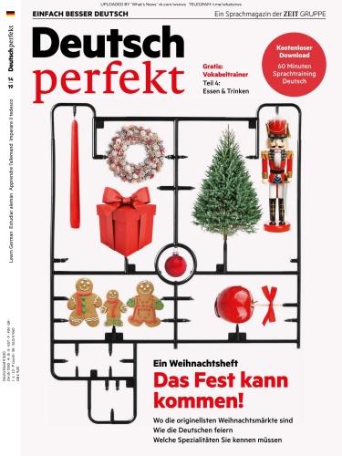 Deutsch Perfekt - 14 (2019)