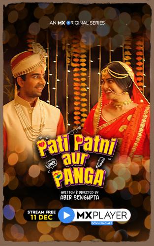 Pati Patni Aur Panga (2020) 1080p WEB-DL Complete Season 1 x264 AAC ESubs-Team IcTv Exclusive