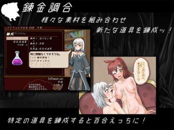 [Hentai RPG] Workshop Blooming in the Field & the Dark Dragon