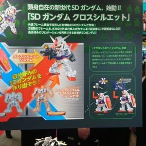 Hobby Show -Gundam Series 2018/2019 Dn8E9ISs_t
