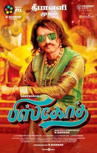 Biskoth (2020) Tamil 1080p WEB-DL AVC DD5 1-BWT Exclusive