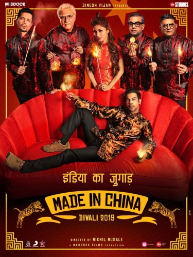Made in China 2019 UHD 2160p SDR NF WEB Rip DDP 5 1 HEVC DDR