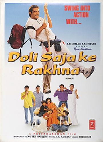 Doli Saja Ke Rakhna (1998) 1080p WEBDL AVC AAC-DUS