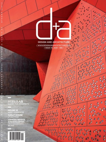 d a Design and Architecture - Issue 115 (2020)