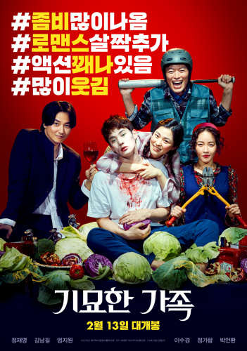 Zombie for Sale 2019 BDRip x264-GHOULS