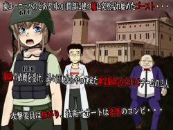 [Hentai RPG] Ghost Castle Gunsweeper