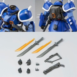 Gundam - Page 81 TUXdsd8x_t
