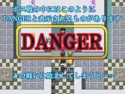 [Hentai RPG]Trouble Fantasy