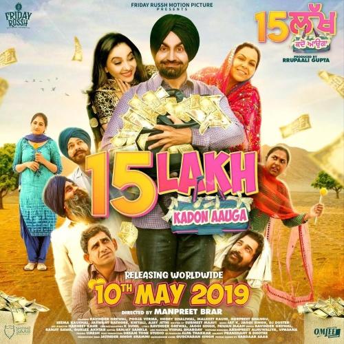 15 Lakh Kadon Aauga (2019) 1080p WEB-DL AVC AC3-DUS Exclusive